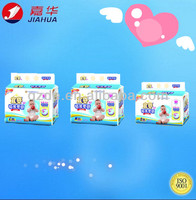 Baby Personal Care Products on Baby Diaper