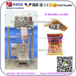 Automatic cat/ dog/ pet food packaging machine price 4 heads scale weigher
