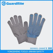 GuardRite Brand Industrial Safety Products Elastic and Comfortable Labor Protection Gloves