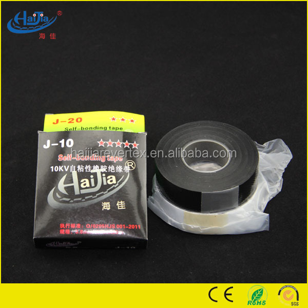 high voltage electrical insulation rubber self fusing tape