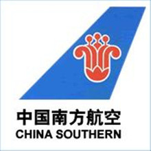 Air Cargo to Los Angeles USA from Guangzhou China by Southern Airlines