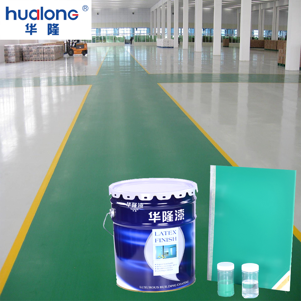 Hualong Epoxy Scratch Resistance Floor Coating <strong>Paint</strong>
