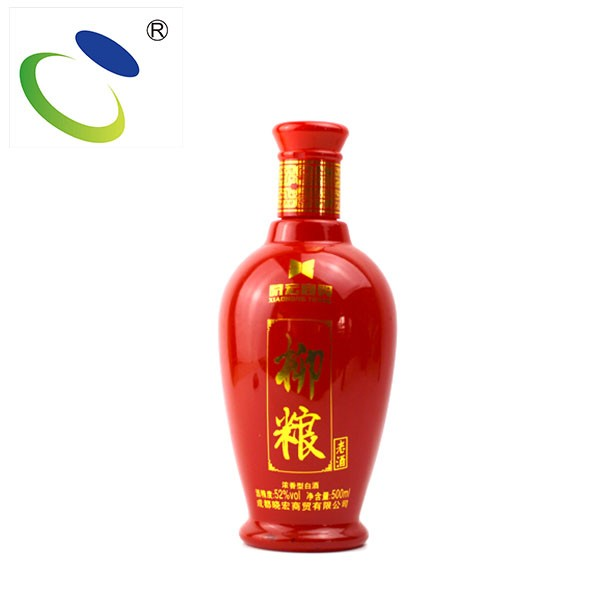 Hot Sale Custom Red Glass Spray Bottle For Wine