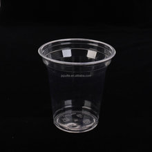 14oz cold beverage pet plastic cup