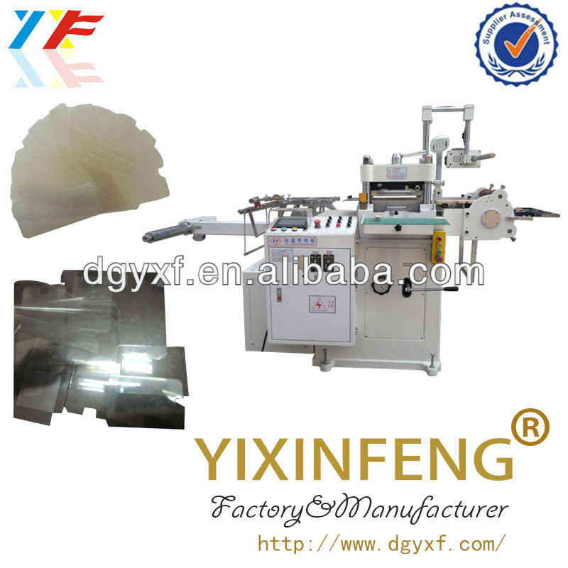 screen protector tape rotary die cutting system /cylinder die cutting press machine