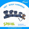 high quality jeans dog harness five sizes China supplier home decor pet products