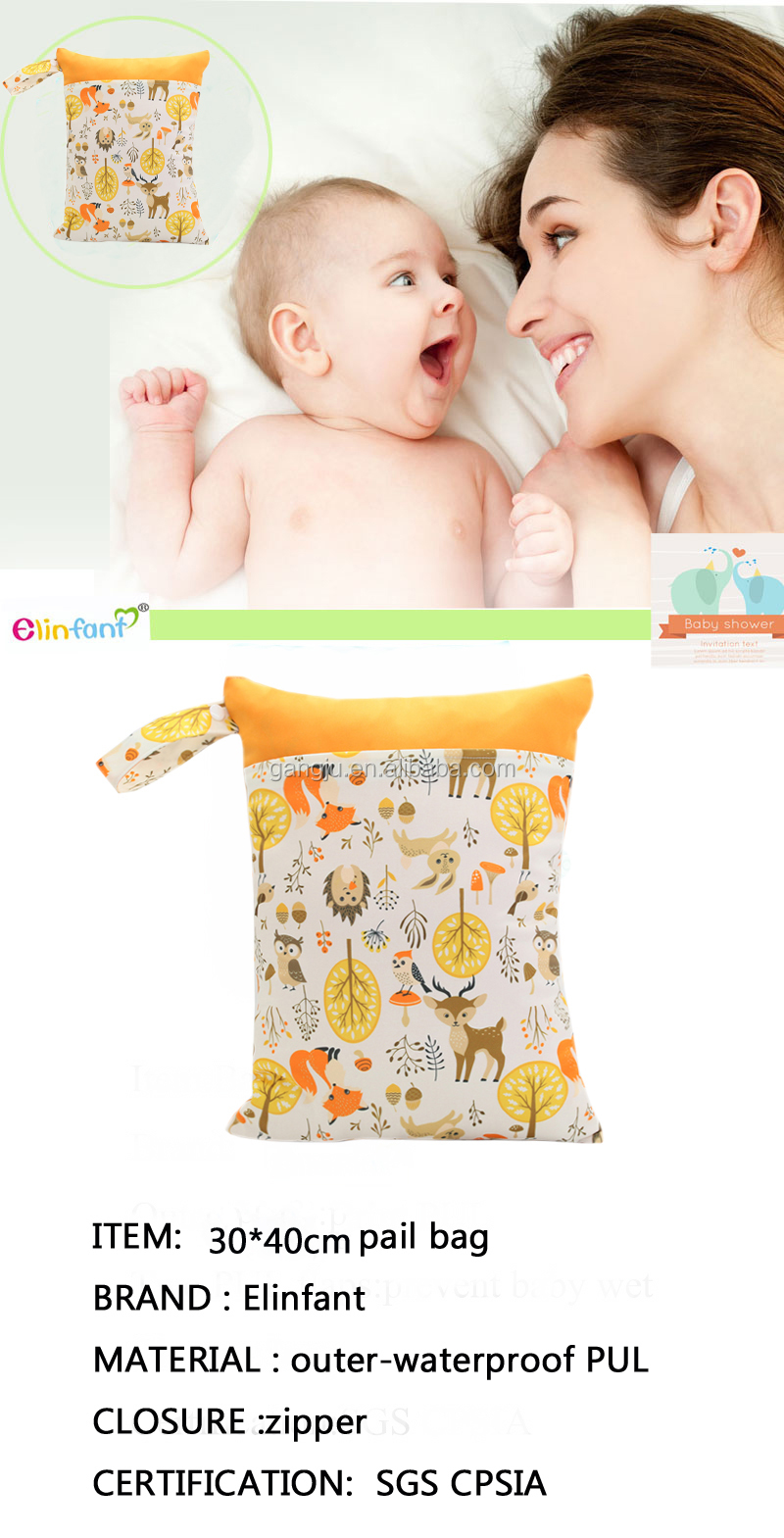Elinfant hot sell washable waterproof zipper wet bag diaper nappy bag wholesale