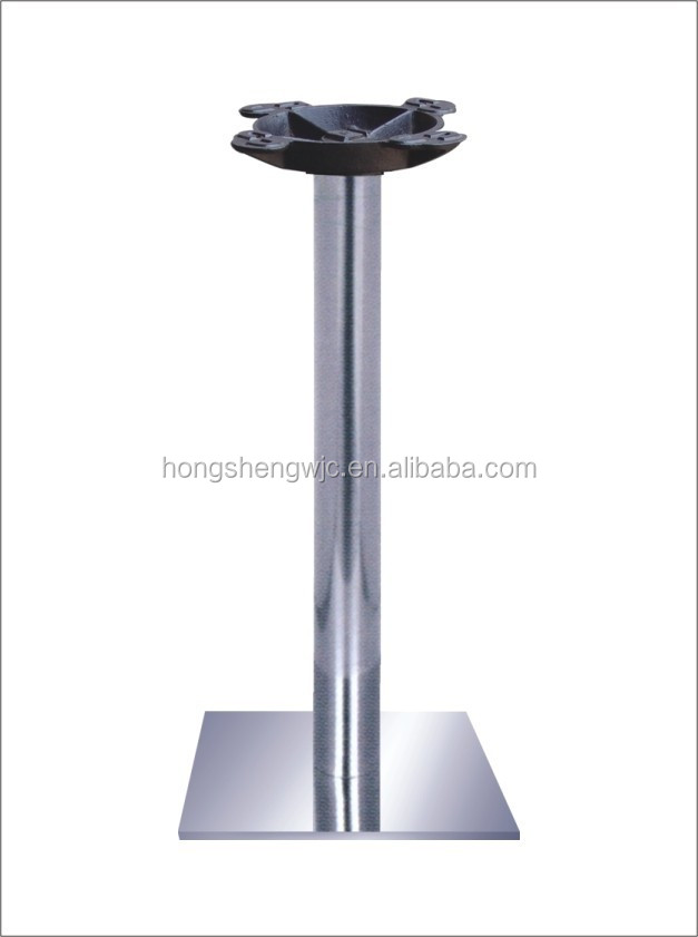 HS-<strong>A061</strong> 304# metal stainless steel square 45cm table base table leg