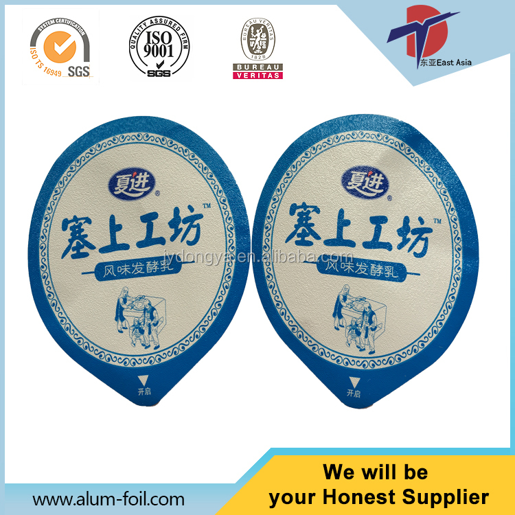 Yogurt Cup Cover Aluminium Foil Heat Seal