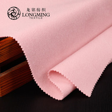 Manufacturer price high quality polyester viscose elastane TTR brushed fabric for women jacket