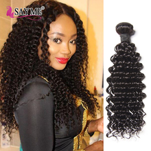 different types passion sensual hair weave,top quality wet and wavy brazilian remy hair weave