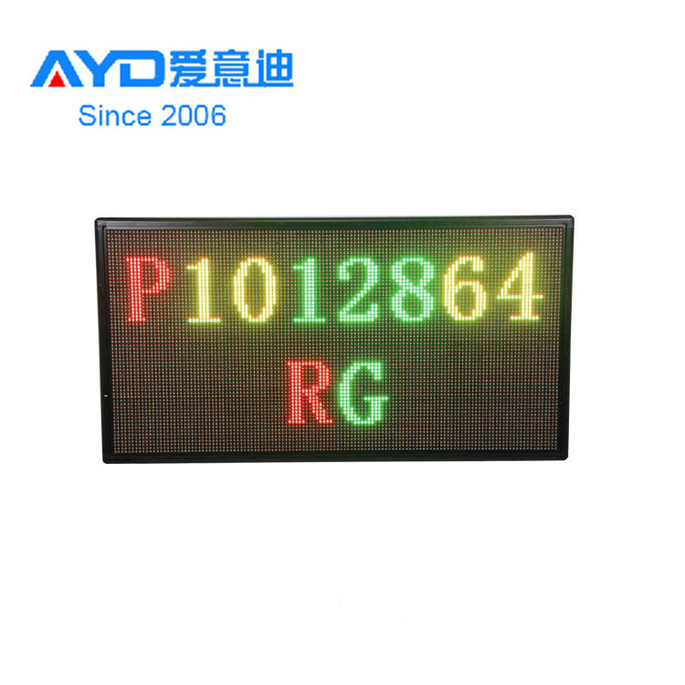 <strong>P10</strong> <strong>LED</strong> <strong>Advertising</strong> Commercial <strong>Display</strong> Screen Flexible <strong>LED</strong> <strong>Display</strong> Factory in China