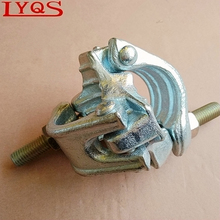 German anti-slip right angle scaffolding coupler