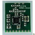 low power 868mhz cc1101 module