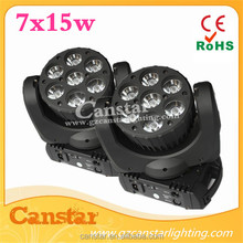 high quality 7X12w led moving head light wash effect