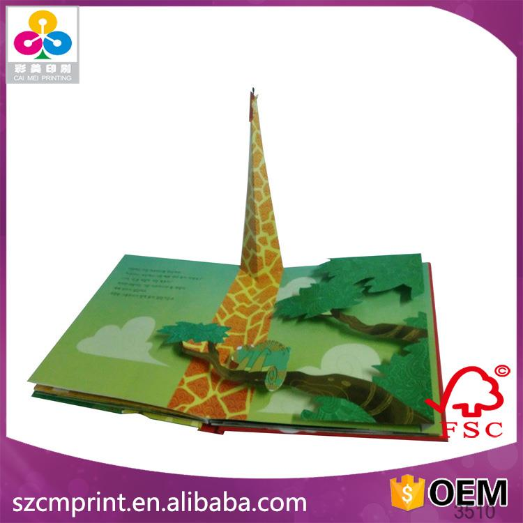 Yellow Pages /Coloring Children Book Printing in China