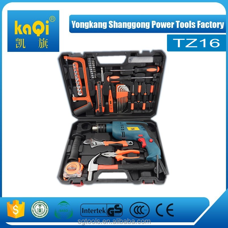 KaQi professional multi - functional impact drill 32pcs Hand <strong>Tool</strong> Type <strong>Tool</strong>