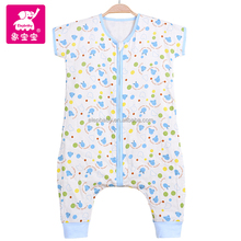 GOTS 100% cotton infant baby kids foot sleeping bag for all Seasons