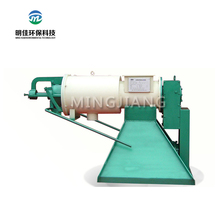 Cow Dung Cleaning Chicken Compost Machine Organic Manure Processing