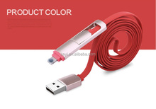 date charging cable high quality factory price usb cable 2 in 1