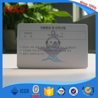 MDCL242 High frequency IC copy white card