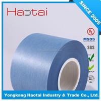 China online shopping insulation materials for ellulose insulation machinery