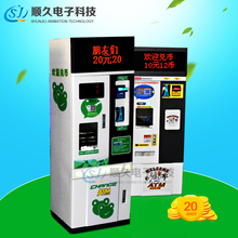 Hot selling Currency Changer coin exchange machine token change smart automatic indoor vending machine