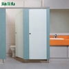 solid wood small shower and toilet cover partition