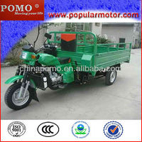 2013 Chinese Hot Top Popular Gasoline Cheap 250CC Water Cool Cargo Tricycle Bicycles
