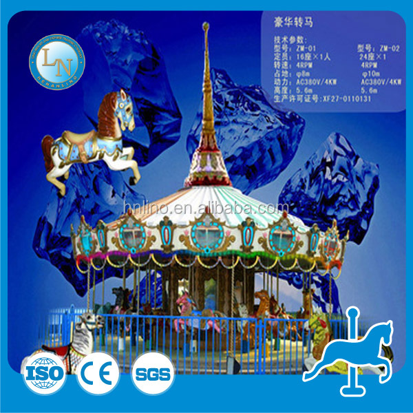 China cheap amusement rides ! carousel horse wholesale
