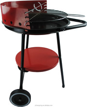 Medium Triangle Korean Iron Window Grill Design Barbecue with two Wheels(KX-8002)