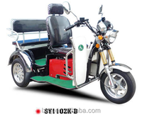 china 110cc adult reverse trike handicapped disabled trike for disability (SY110ZK-A)