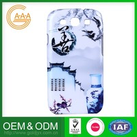2016 Latest Customized Oem Cell Phone Case Newest Design Pc Phone Case For Samsung S5