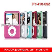 3rd Generation MP4 Player (Five Colors Available)