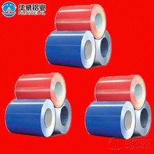 coated aluminium steel coil for Sandwich panel