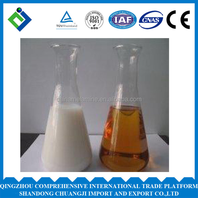 JH-7301 high quality paper chemical dryer stripping agent