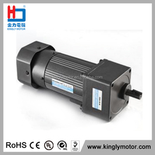 Low Rpm Reversible Ac Motor 3 phase induction motor