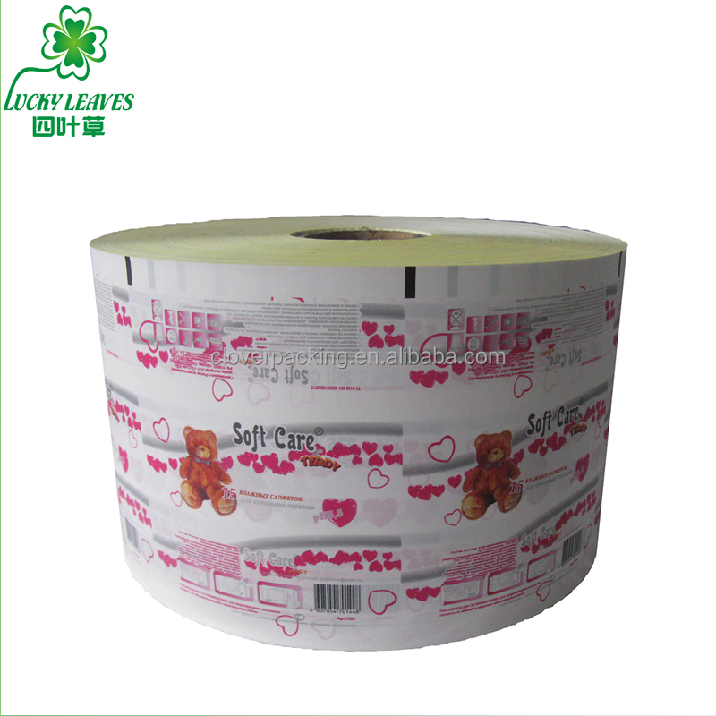 Heat seal plastic bag packing wet wipe/ baby wipes packing bag /printed laminated film for baby wet wipes bag