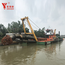 China low price hydraulic cutter suction sand & mud dredger