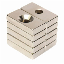 New 20pcs 20 x 10 x 4mm Hole 4mm Super Strong Block Rare Earth Neodymium Magnets N50 NdFeB Apply to Generators Motors etc