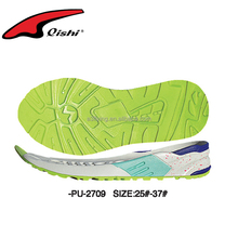 Factory shoe outsole for shoes made good pu sole design ladies