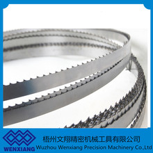 Carbon Steel Food Band Saw Blade bone Meat Bandsaw blade cutting tools