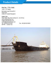TTS-1045:1242T LCT barge for sale