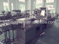 DPP-350 Food Automatic blister packing machine