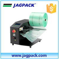 High efficiency automatic void fill air pillow bag packaging machine