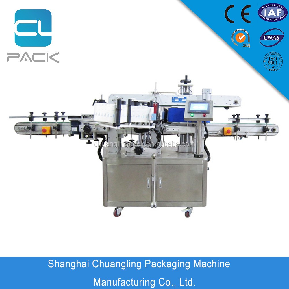 Hot Sale Automatic Double-Sided Adhesive Stickers Labeling Machine
