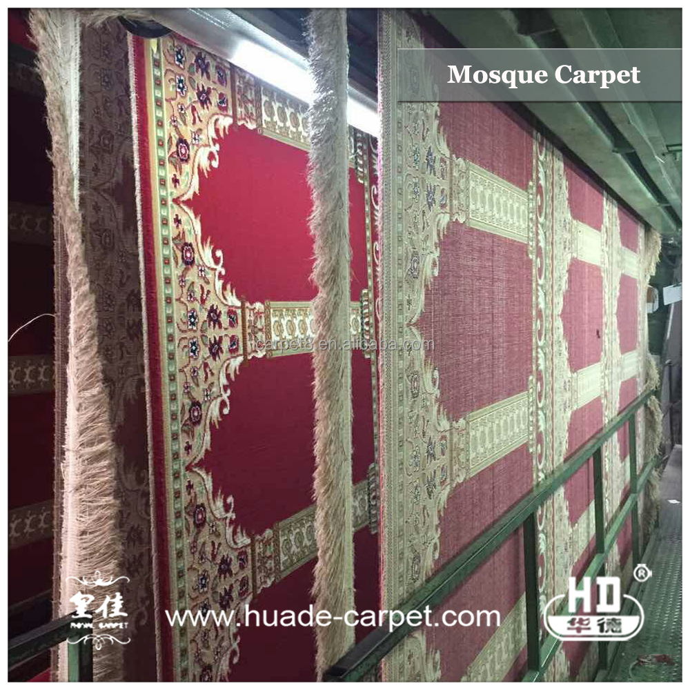 Trustworthy Best Industrial Tufted Carpet Factory Makes Largest Carpet