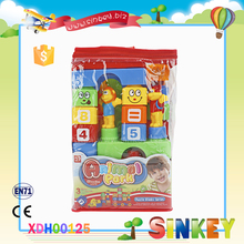 Hot Selling plastic educational animal puzzle blocks toys education building toy for boy kids