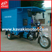 250cc Drift Trike with Closed Cargo Box for Petrol Transportation In 2014