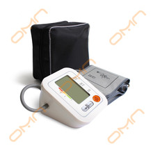 English Talking function upper arm rechargeable digital blood pressure monitor